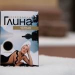 Glinka czarna – rosyjska maseczka jako sposób na rozszerzone pory i trądzik